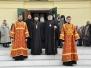 27 сентября 2011 г. Божественная Литургия в Рождества Богородицы Свято-Пафнутьев Боровском монастыре.