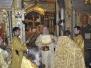 Божественная Литургия в Рождества Богородицы Свято-Пафнутьев Боровском монастыре Калужской епархии 9 сентября 2012