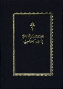 s_pray_book