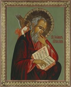 057 Johannes der Theologe_ fertig