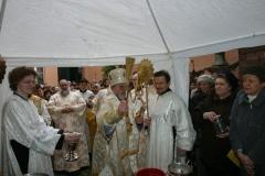 Богоявление (2004)